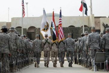 الجولة المقبلة من الحوار بين واشنطن وبغداد
