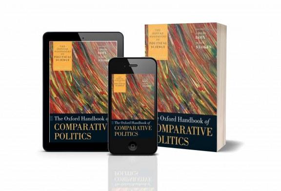 كتاب دليل أكسفورد للسياسة المقارنة