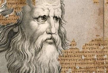 مغالطة في جمهورية أفلاطون التأسيس النظري ضد النتائج الواقعيّة