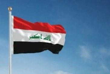 قانون السلطة التنفيذية في العراق بعد عام 2005 وعلاقته بالترهل الحكومي