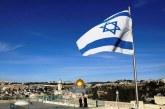 مواقف القوى السياسية العراقية من التطبيع العربي الإسرائيلي