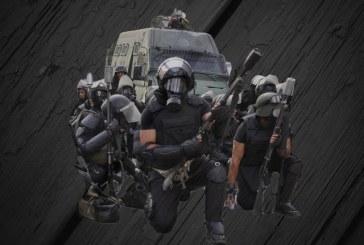دهاليز الأمن المركزي .. النشأة و المكونات (1969-2011)