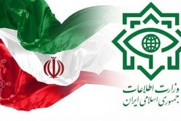 الإستخبارات الإيرانية والبحث عن التكنولوجيا المتقدمة في ألمانيا