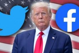 أهمية قضية ترمب ضد «كارتيل» التواصل الاجتماعي