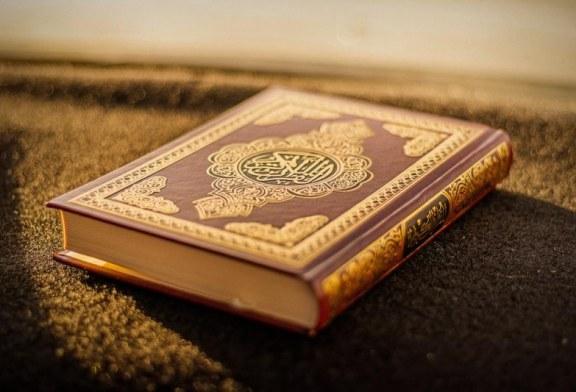 جمع القرآن الكريم وتدوينه بعيون استشراقية: عرض ونقد
