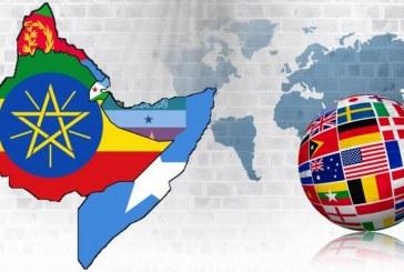 جيوبولتيك القرن الإفريقي: الأهمية والأبعاد