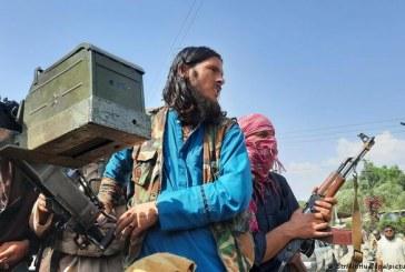 مكافحة الإرهاب في أفغانستان ـ عودة طالبان وانعكاسات ذلك على الأمن الإقليمي والدولي