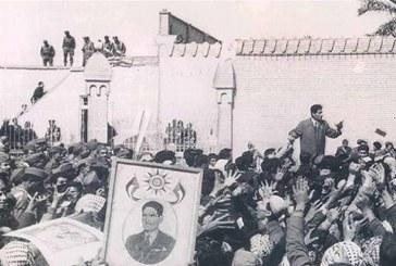 موقف الولايات المتحدة من ثورة 14 تموز 1958م