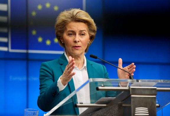 الاتحاد الأوروبي ـ استراتيجية جديدة لإدارة ملف الهجرة