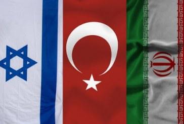 موقف دول الجوار العربي (إيران وتركيا والكيان الصهيوني) من التغيير في النظم السياسية العربية بعد 2011