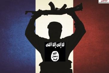 المقاتلون الأجانب في فرنسا ـ الأسس القانونية والتشريعات