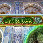 التربية والتعليم في منهج الإمام الصادق