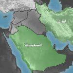 مستقبل المباحثات السعودية الإيرانية   هل من اتفاق يلوح في الأفق بينهما؟