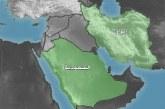 مستقبل المباحثات السعودية الإيرانية | هل من اتفاق يلوح في الأفق بينهما؟