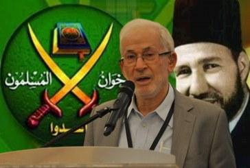 الإخوان المسلمون ـ بريطانيا قاعدة الجماعة ومركزاً لعملياتها في أوروبا. بقلم هيبة غربي
